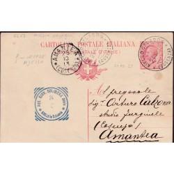 1913 AIELLO CALABRO...