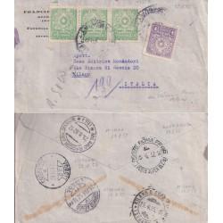 1952 PARAGUAY AEREA via...