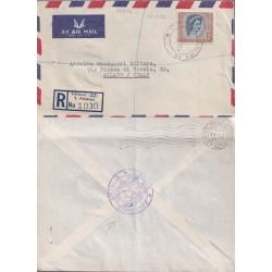 1957 SIRIA AEREA x ITALIA