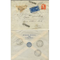 1934 ANNO SANTO 1,25L....