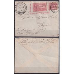 1917 ESPRESSO NON ANNULLATO