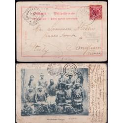 1899 DEUTSCHE SEEPOST...