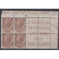 1955 - SIRACUSANA 100L....