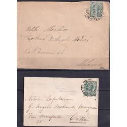 1908 / 12 MILANO...