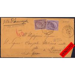 1873 VEII FRONTE c. 30+60...