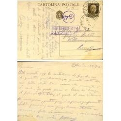 1941 POSTA MILITARE 93 da...