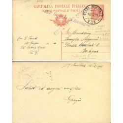 1918 POSTA MILITARE 151 da...