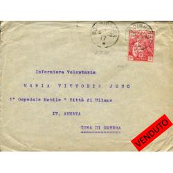 1917 CROCE ROSSA 10c. + 5c....