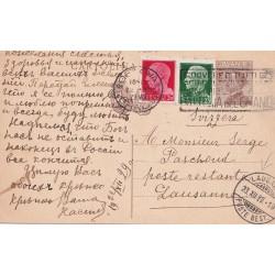 1929 C.P. MICHETTI 30c. +...