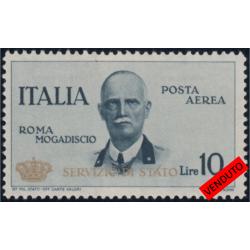 """1934 """"CORONCINA"""" nuovo..."""